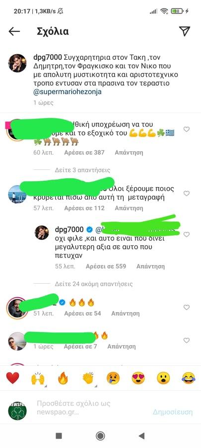 """Γιαννακόπουλος: Απάντησε αν """"κρύβεται"""" πίσω από τη μεταγραφή Χεζόνια"""
