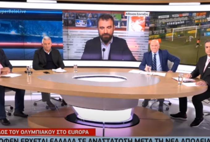 Mega: Δυο πέναλτι υπέρ Ολυμπιακού - Καμία κίτρινη στον Μπα (vid)