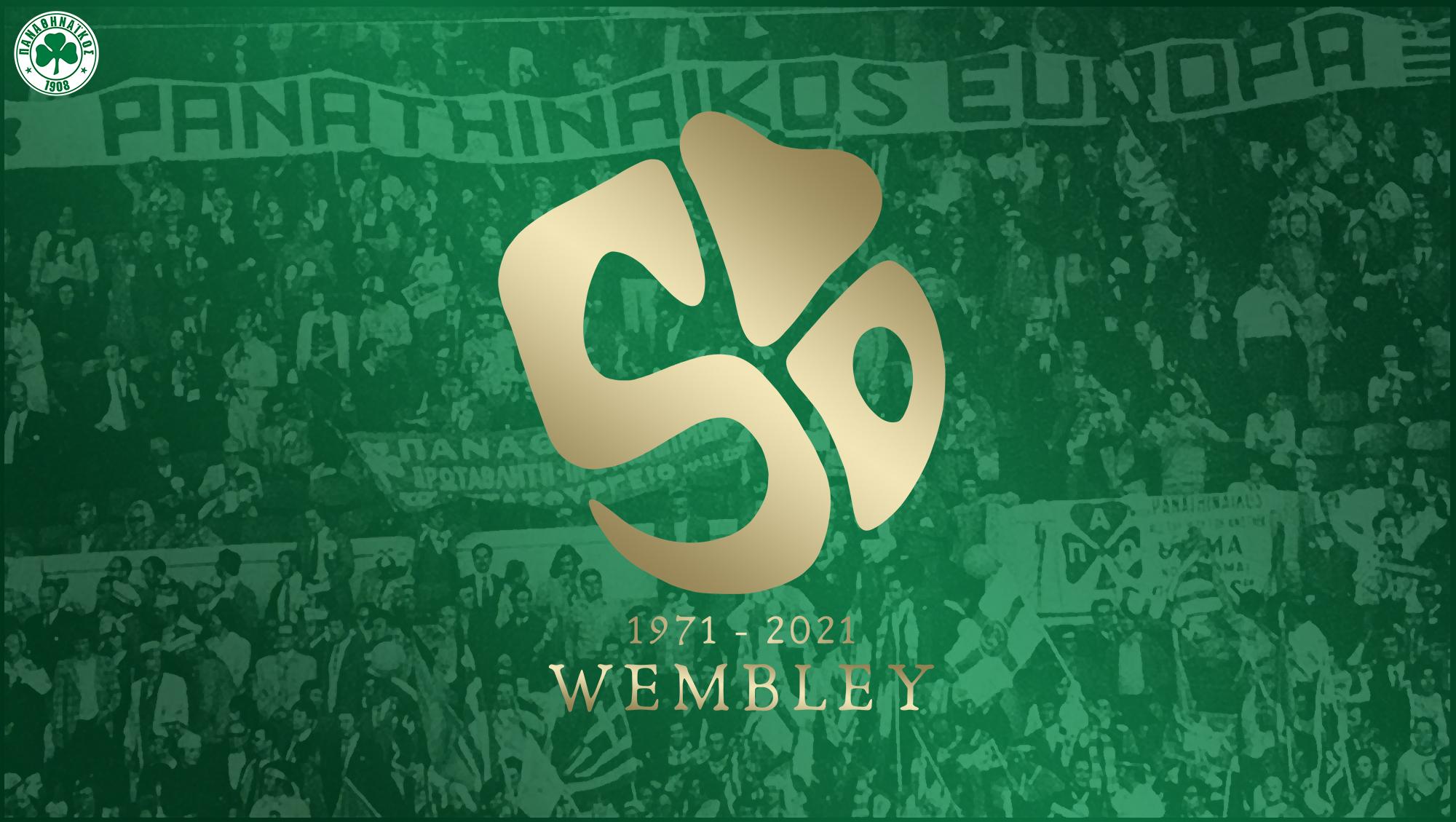 Το λογότυπο του «Έτους Wembley»! (pics)