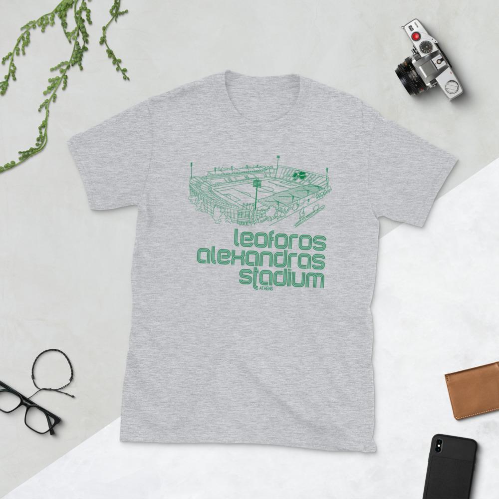 Μεγάλη σελίδα λανσάρει μπλουζάκια με τη Λεωφόρο! (pics)