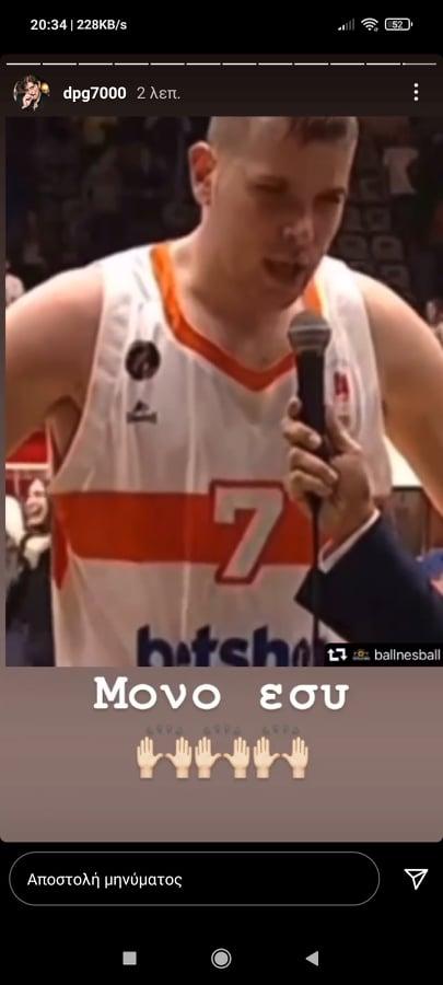 Γέλασε με Αγραβάνη ο Γιαννακόπουλος: «Μόνο εσύ!» (vid)