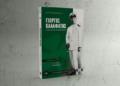 Γιώργος Καλαφάτης: Το βιβλίο για τον ιδρυτή του Παναθηναϊκού κυκλοφόρησε!