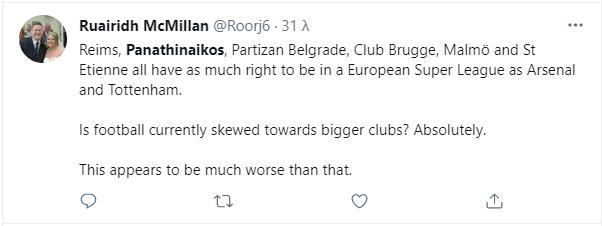 Ξένοι οπαδοί: «Άδικο να μην είναι ομάδες όπως ο Παναθηναϊκός στην European Super League»
