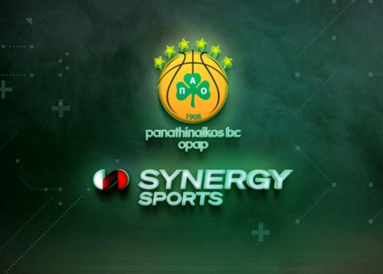 Επέκταση συνεργασίας της ΚΑΕ Παναθηναϊκός ΟΠΑΠ με τη Synergy Sports