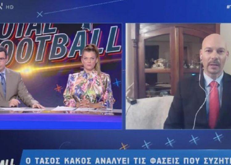 Κάκος: «Δεν υπάρχει ακύρωση γκολ – Δεν δόθηκε πέναλτι στον ΠΑΟΚ»