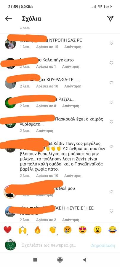 """Έξαλλοι οι οπαδοί του Παναθηναϊκού - """"Ντου"""" για παίκτες και Κάτας (pics)"""