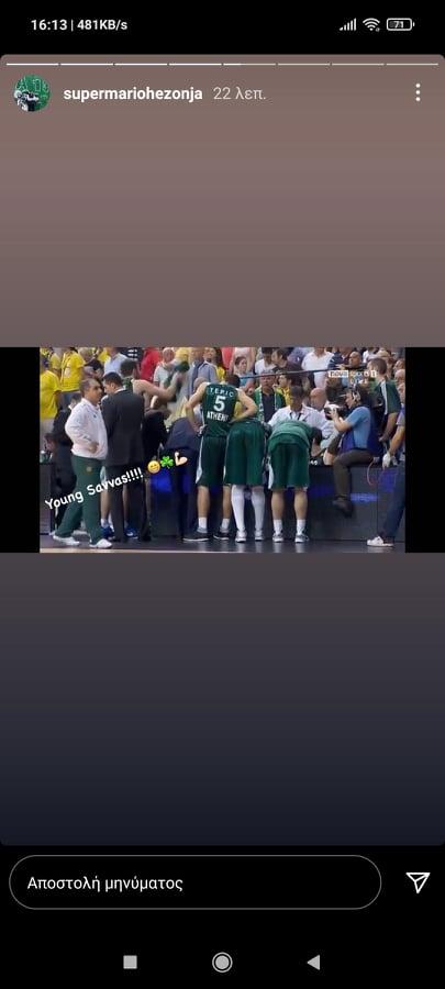 Ο Χεζόνια μαζί με τους οπαδούς στο 6ο αστέρι του Παναθηναϊκού! (pics)