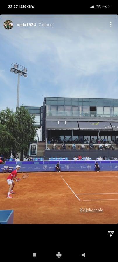 Στο πλάι του Τζόκοβιτς ο Νέντοβιτς - Είδε μόλις 56 λεπτά τέννις! (pic)