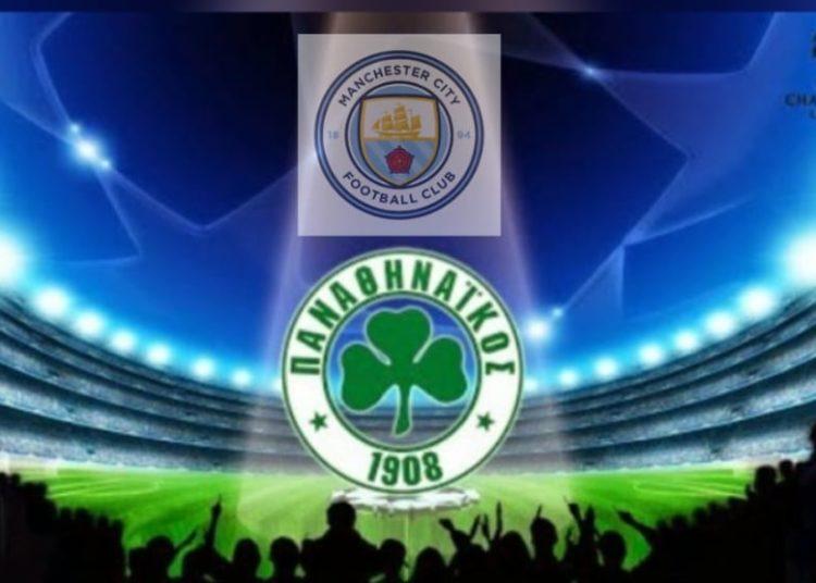 Champions League: «Παρέα» με Παναθηναϊκό η Μάντσεστερ Σίτι!