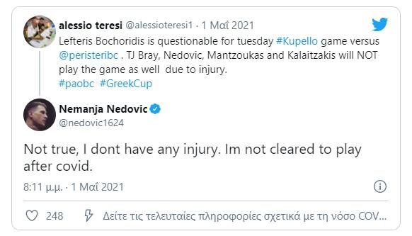 Οι φήμες και η... αλήθεια για Νέντοβιτς - Τι είπε για την αποχή του (pic)