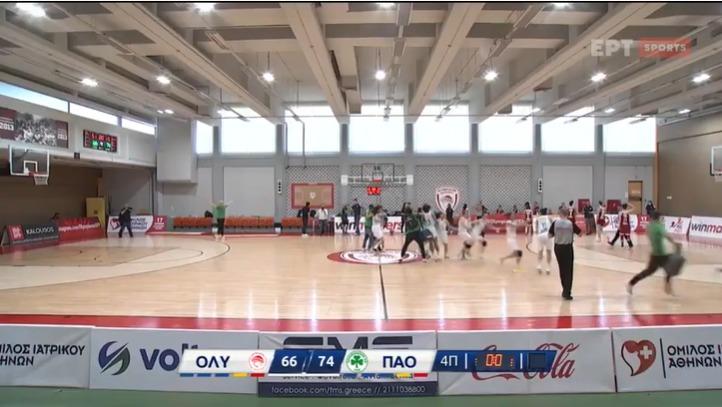 Ολυμπιακός - Παναθηναϊκός 66-74: Highlights - Video