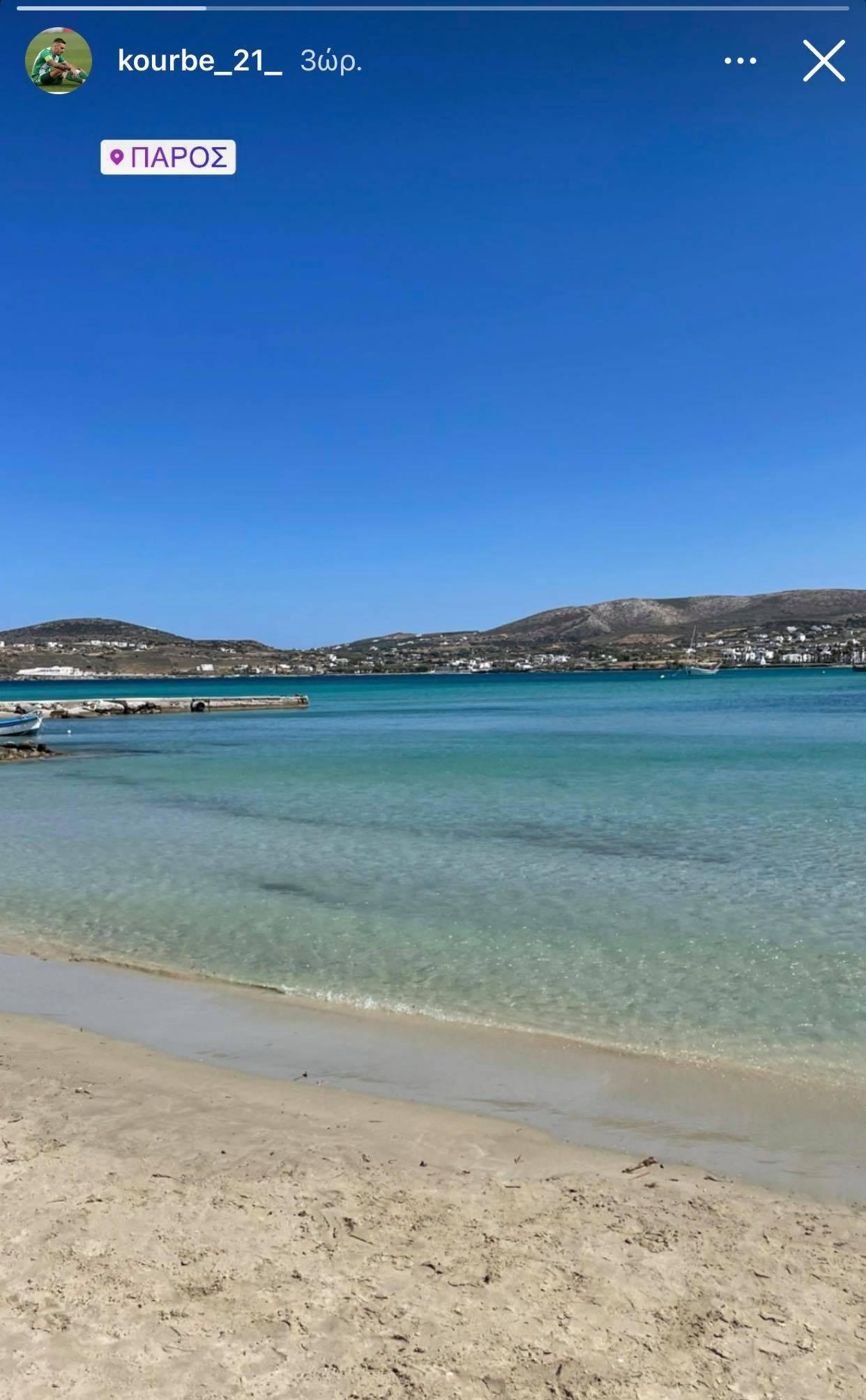 Στην Πάρο ο Κουρμπέλης - Μια θάλασσα... στα πόδια του! (pic)