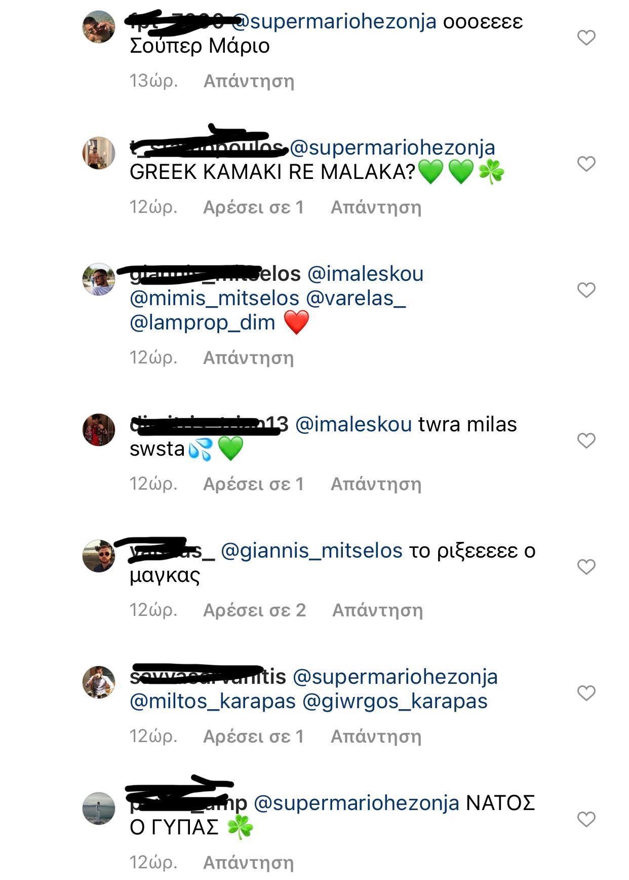 «Βροχή» τα σχόλια οπαδών για Χεζόνια - Μαλέσκου: «Greek kamaki - Παίξε μπάλα μεγάλε!»