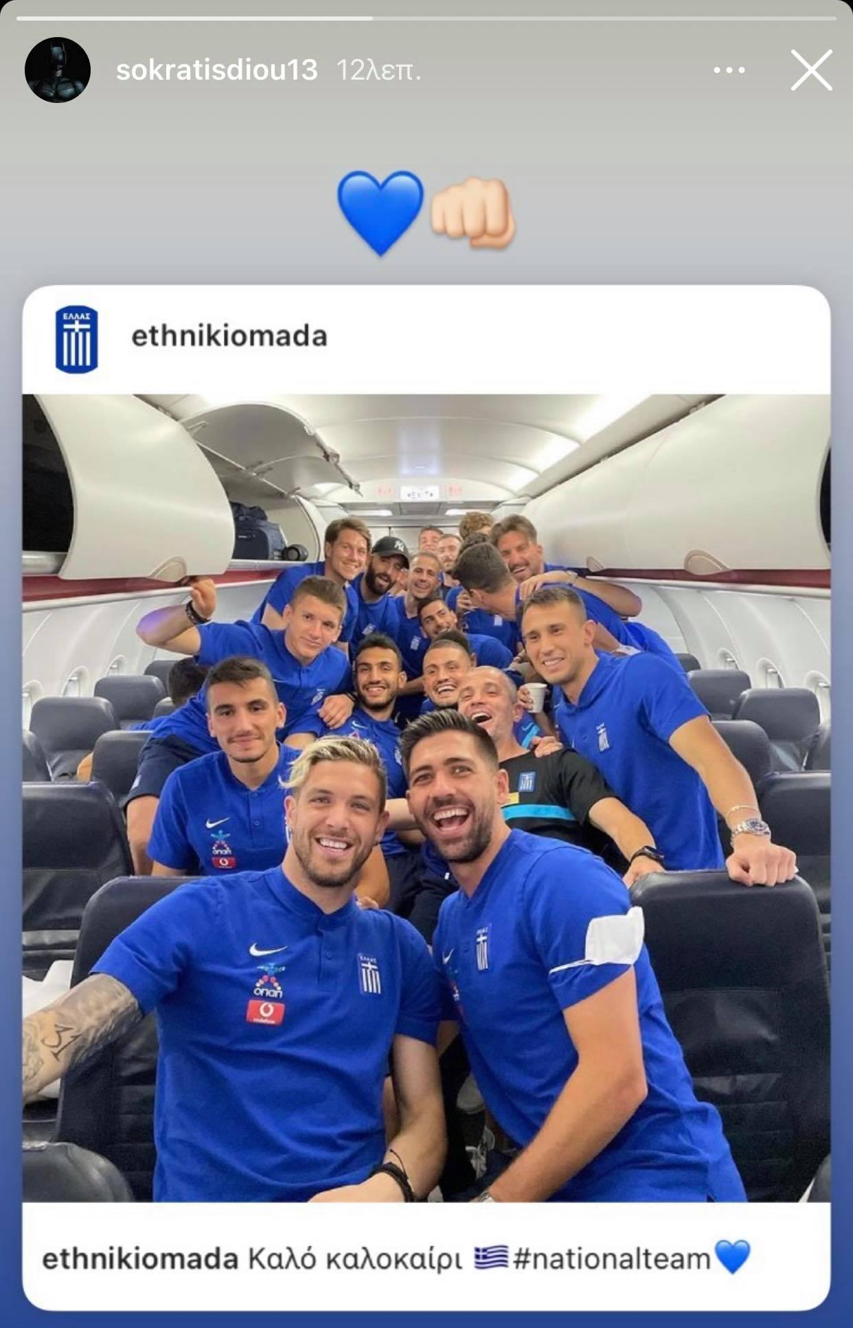 Γυρνούν χαμογελαστοί από τη Μάλαγα οι Διούδης και Πούγγουρας - Η φωτογραφία από το αεροπλάνο