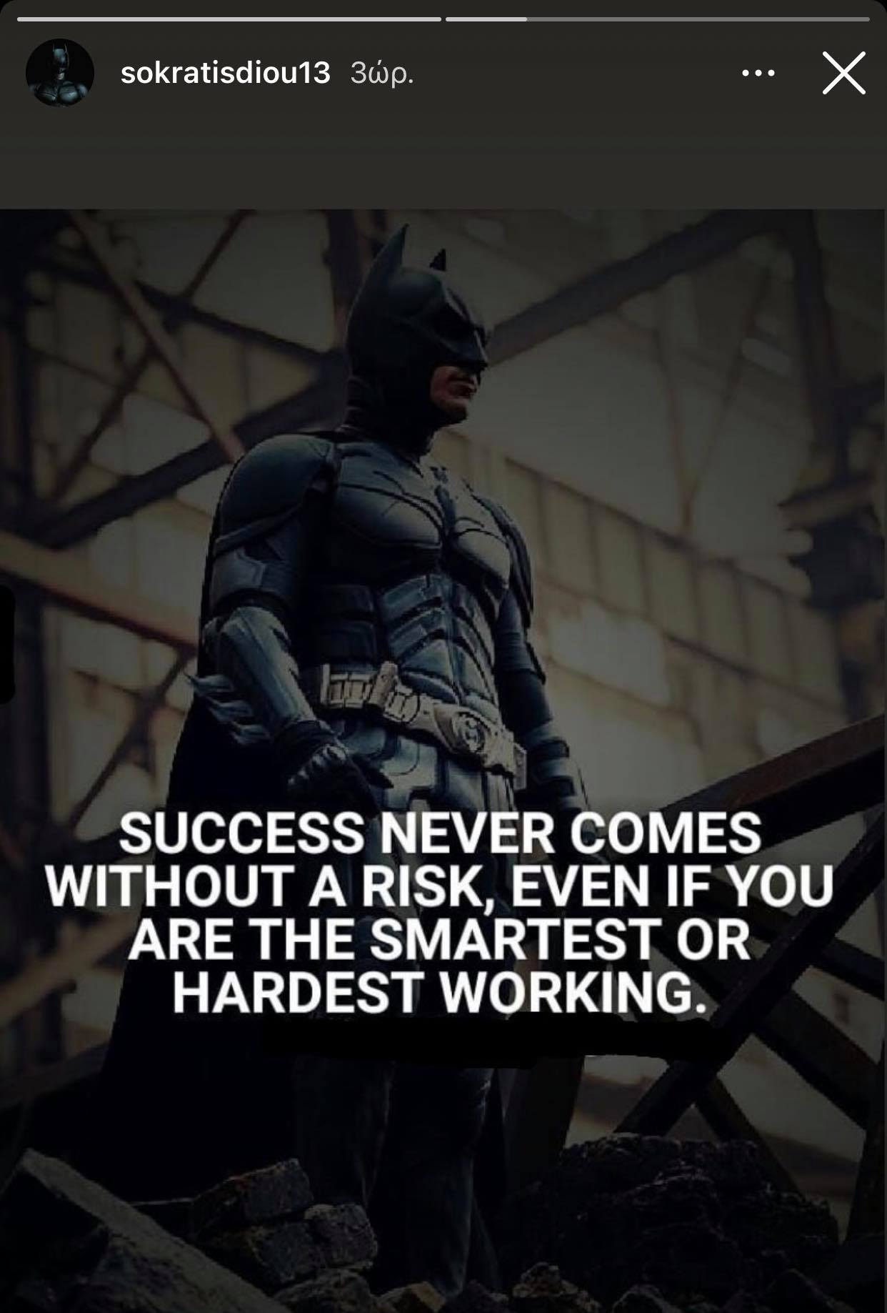 Διούδης: «Η επιτυχία δεν έρχεται ποτέ χωρίς ρίσκο»