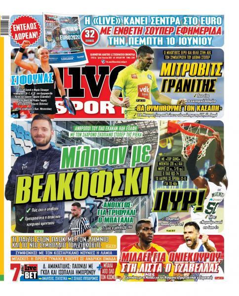 Επιβεβαιώνουν για Παναθηναϊκό και Βελκόφσκι! (pic)