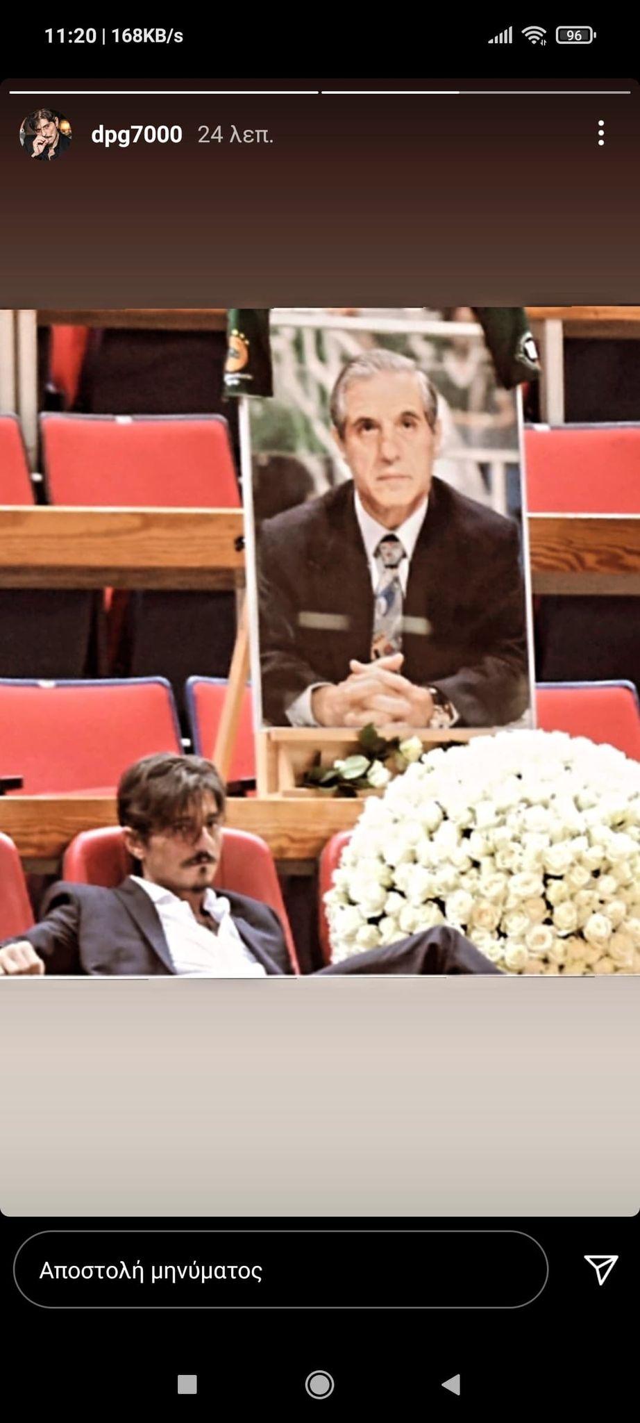 Τρία χρόνια χωρίς τον Παύλο: Συγκλονίζει η νέα ανάρτηση του Δημήτρη (pic)