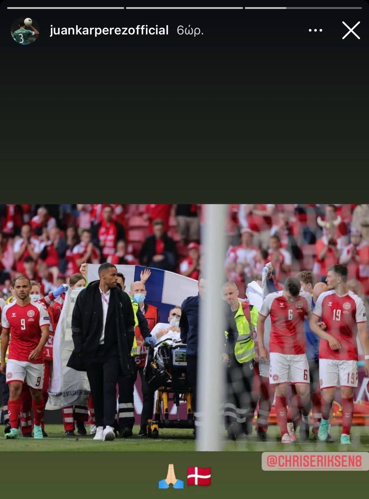 Προσεύχονται οι παίκτες του Παναθηναϊκού για τον Έρικσεν (pics)