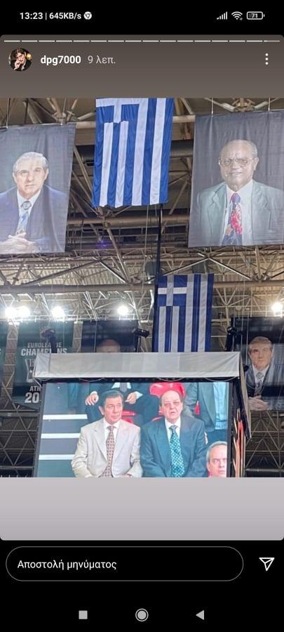 Δ. Γιαννακόπουλος: Η φωτογραφία της χρονιάς με Παύλο και Θανάση (pic)