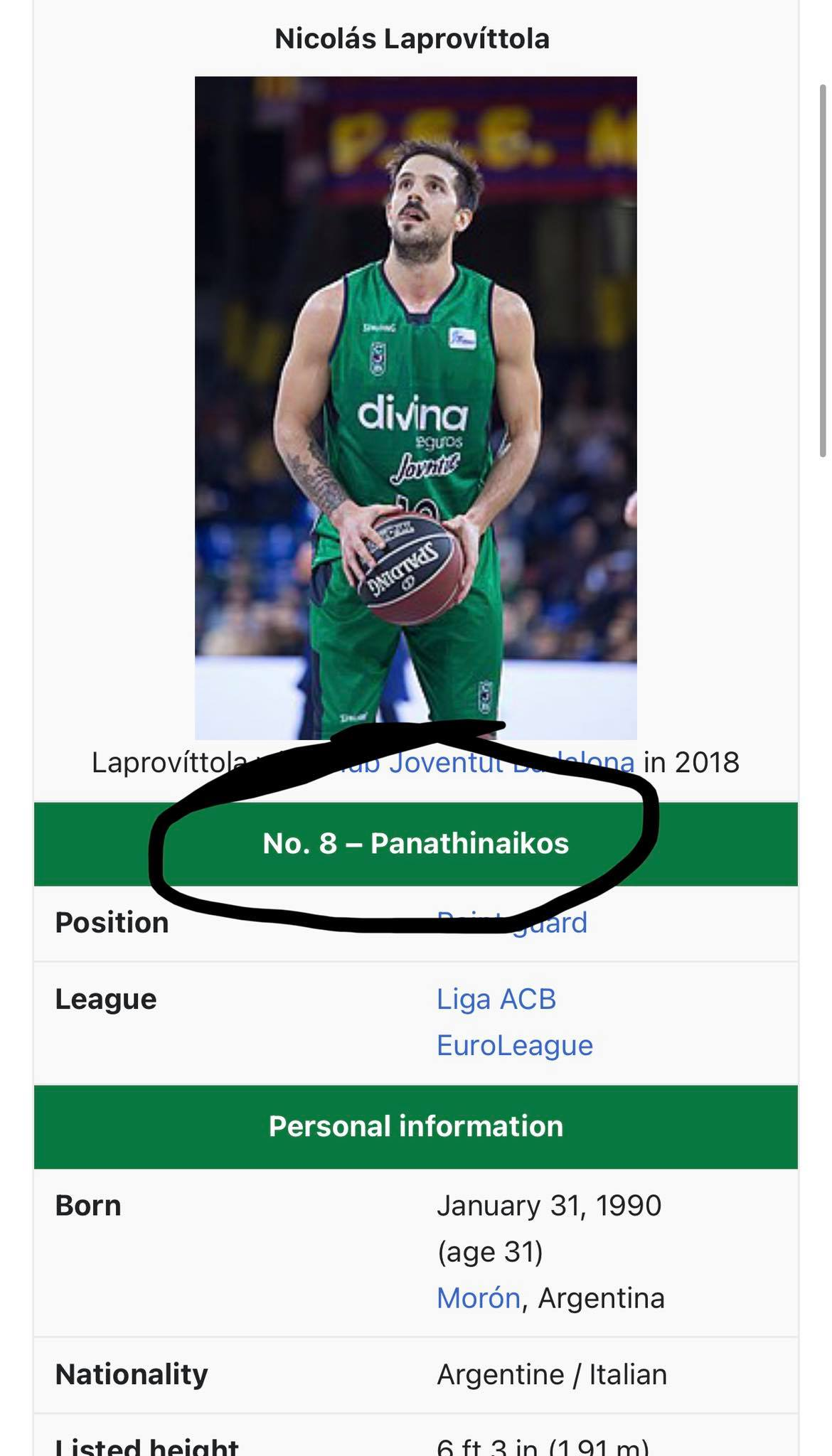 Τα' παιξε η Wikipedia: «Στον Παναθηναϊκό με το νο8 ο Λαπροβίτολα!» (pic)