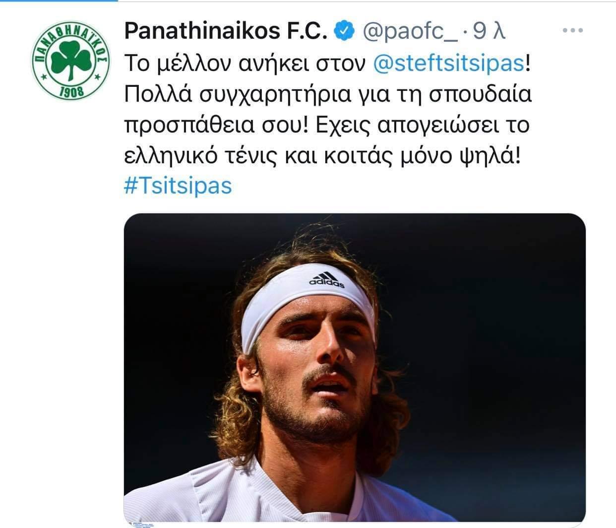ΠΑΕ Παναθηναϊκός για Τσιτσιπά: «Έχεις απογειώσει το ελληνικό τένις»