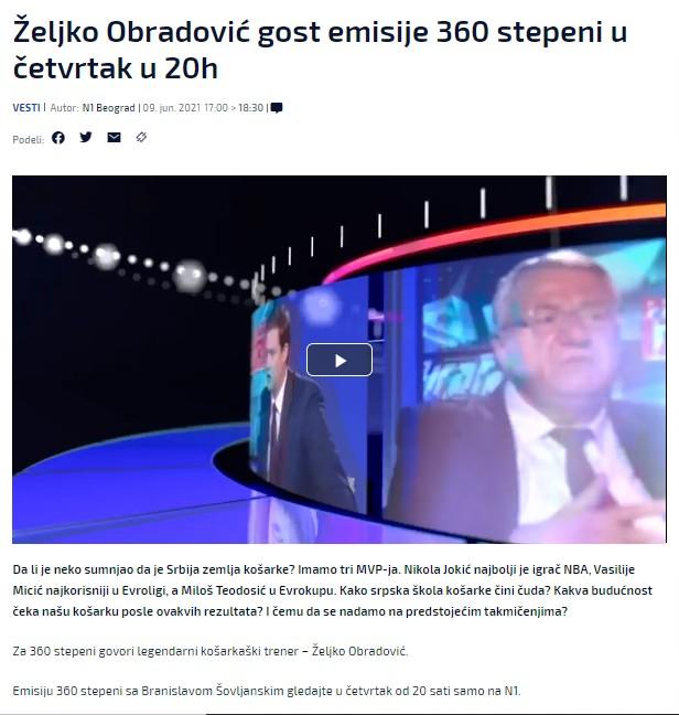 Ξεκαθαρίζει την Πέμπτη του Ομπράντοβιτς στον Παναθηναϊκό