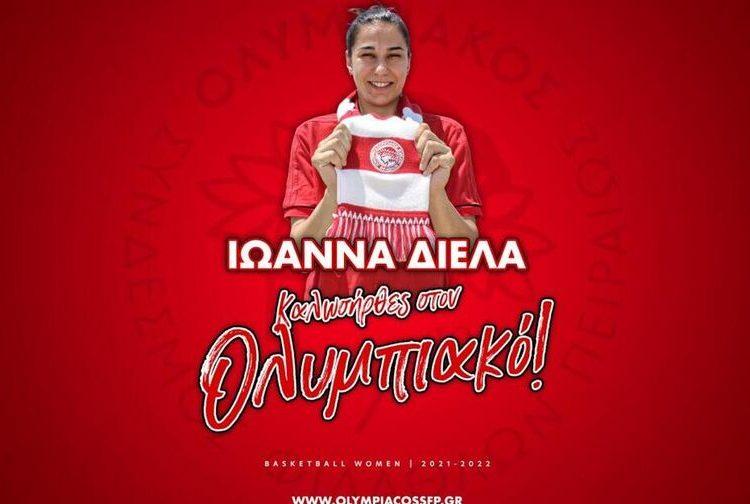 Πρωταθλήτρια με τον Παναθηναϊκό πήγε στον Ολυμπιακό: «Είμαι πανευτυχής...»
