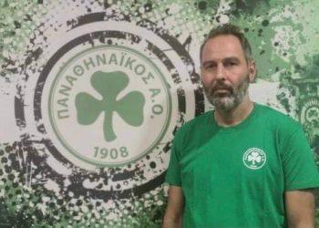 Ανακοίνωσε προπονητή ο Παναθηναϊκός