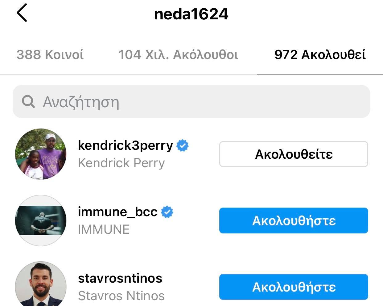 «Κόλλησε» και τον Νέντοβιτς με Immune ο Χεζόνια! (pic)