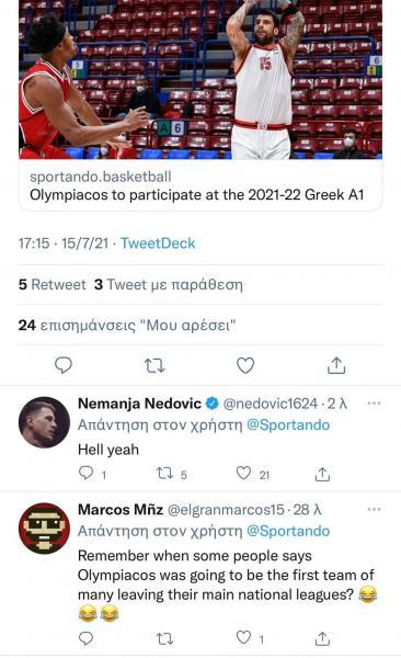 Χάρηκε για Ολυμπιακό ο Νέντοβιτς! (pic)