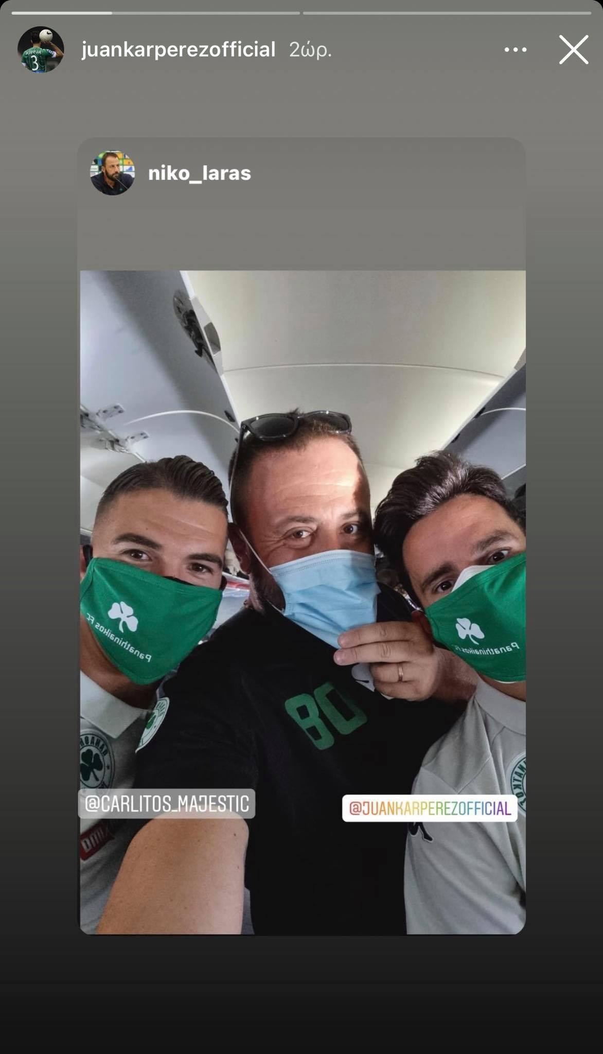 Παναθηναϊκός: Η σέλφι μέσα από το αεροπλάνο για Ολλανδία! (pic)