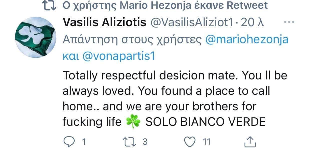 Το «πράσινο» retweet του Χεζόνια, μετά την κατάθεση ψυχής! (pic)