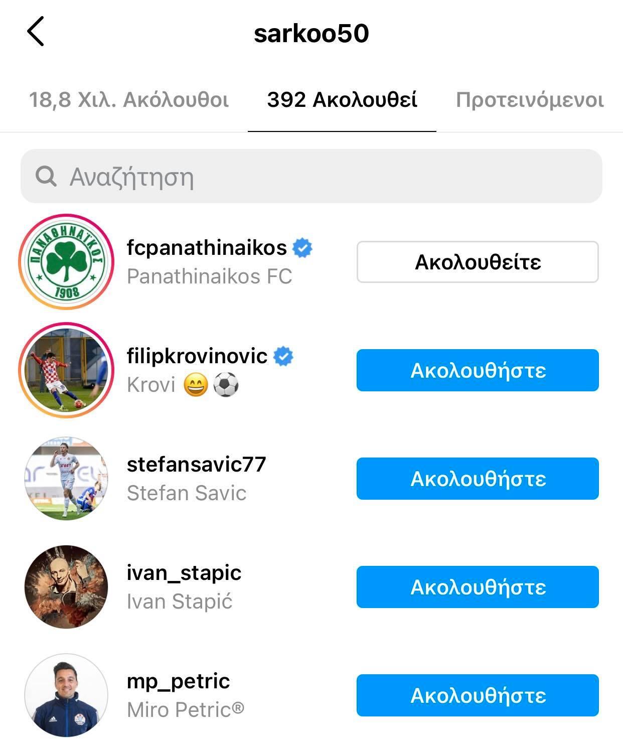 Ο Σάρλια «ακολούθησε» την ΠΑΕ Παναθηναϊκός! (pic)