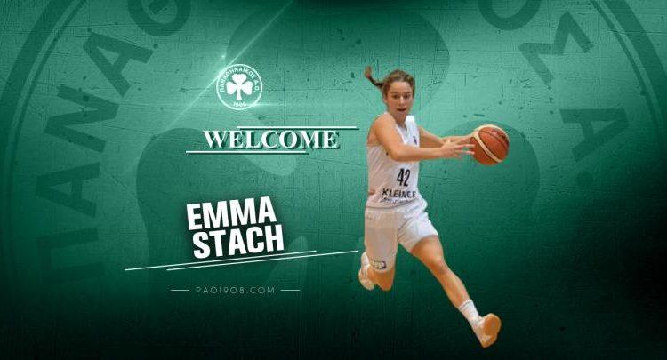 Επίσημο: «Πράσινη» η Emma Stach