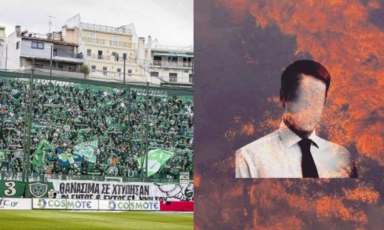 Στο έλεος πυρκαγιών η Ελλάδα: Επίθεση Θύρας 13 σε Μητσοτάκη!