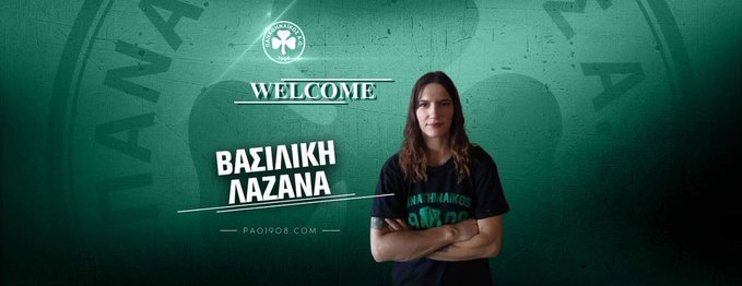 Επίσημο: Ανακοίνωσε Λαζανά ο Παναθηναϊκός