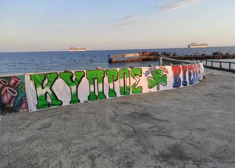 Κύπρος Θύρα 13: Ανακοίνωση με σκληρά λόγια κατά Αλαφούζου