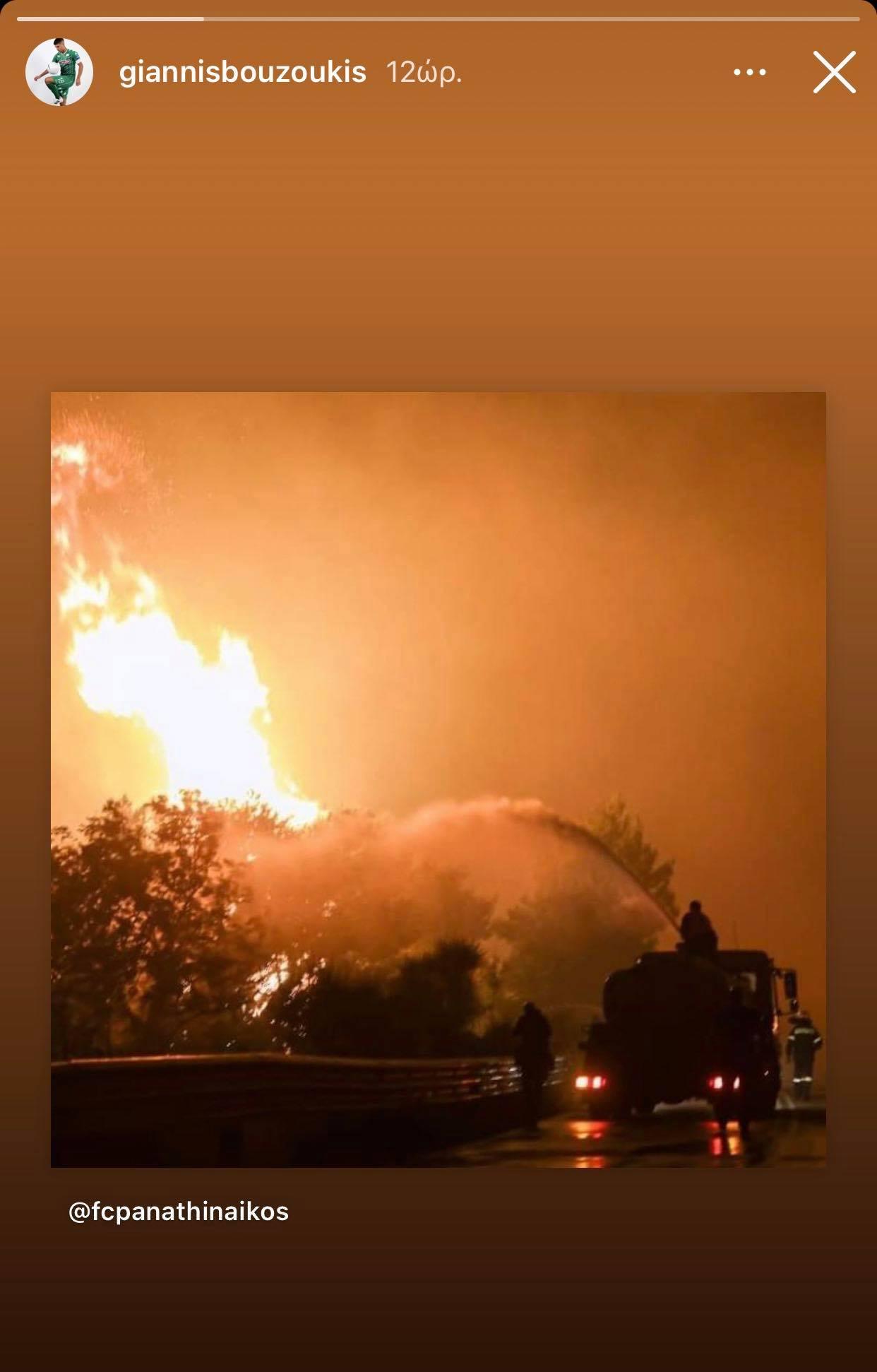 Σοκαρισμένοι από τις φωτιές οι παίκτες του Παναθηναϊκού! (pics)