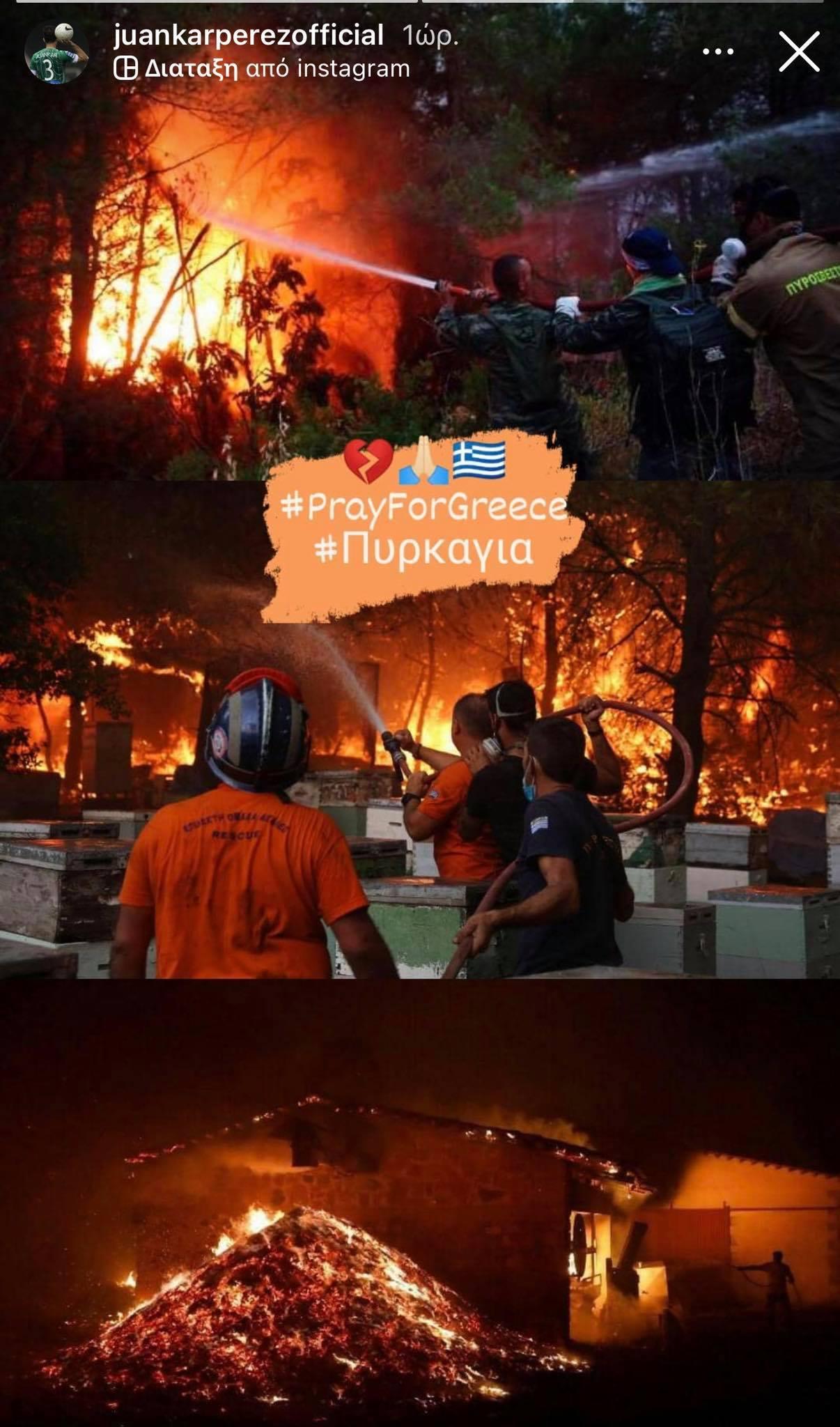 Ράγισε η καρδιά του - Προσεύχεται για την Ελλάδα ο Χουάνκαρ! (pic)