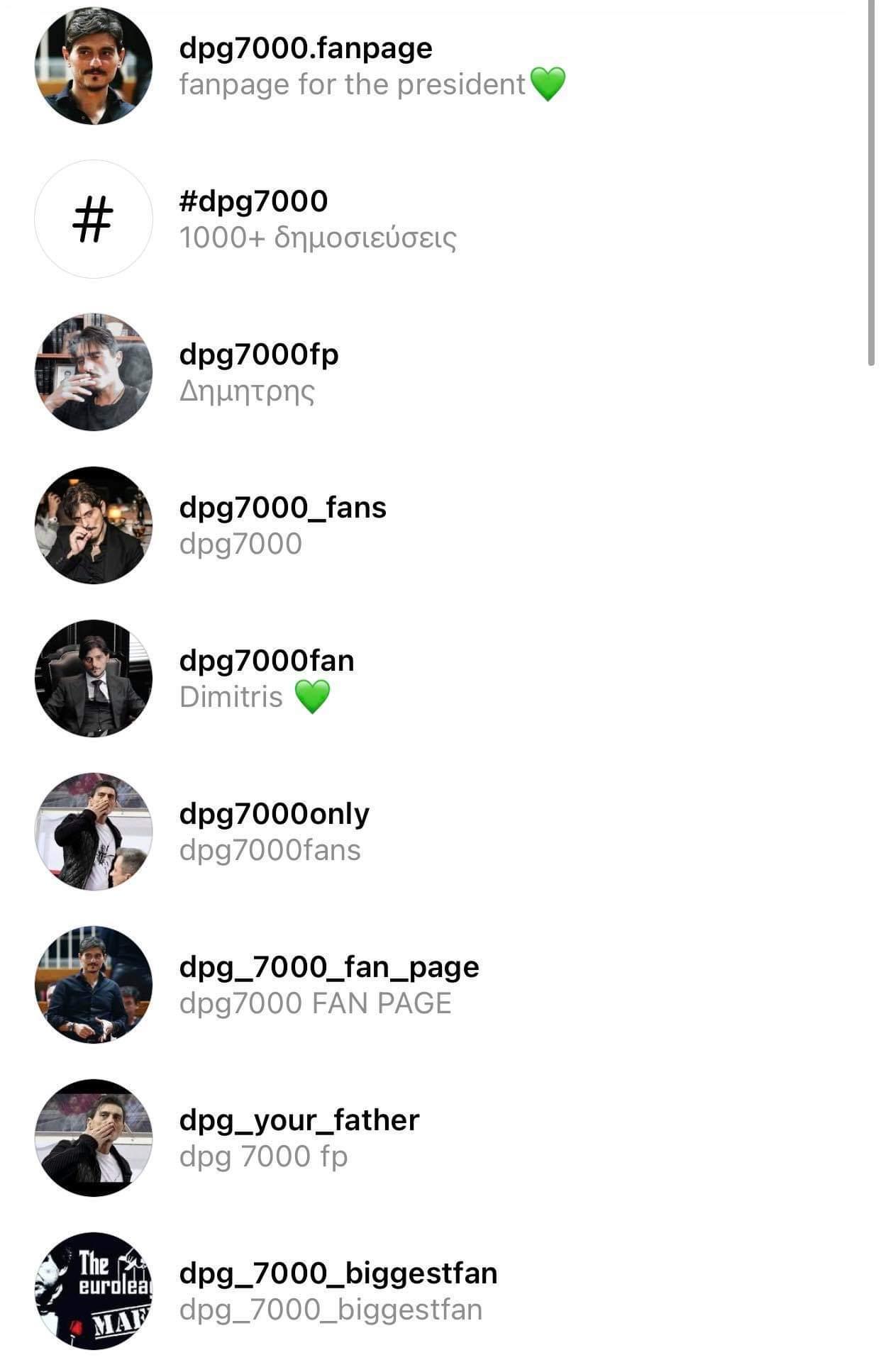 Δεν εντοπίζεται το «dpg7000» στο Instagram! (pic)