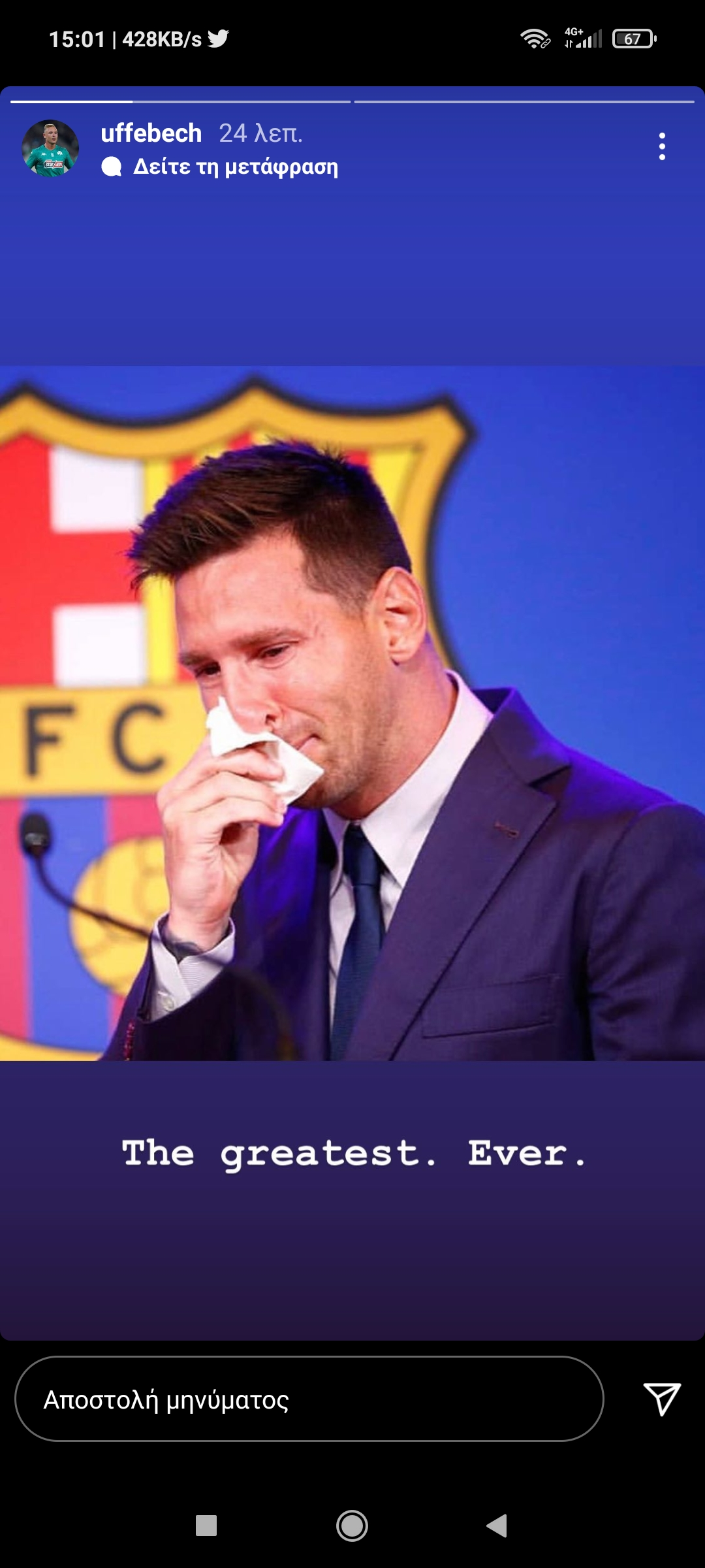 «Ανέβασε» τον δακρυσμένο Μέσι ο Μπεκ: «Ο καλύτερος όλων!» (pics)