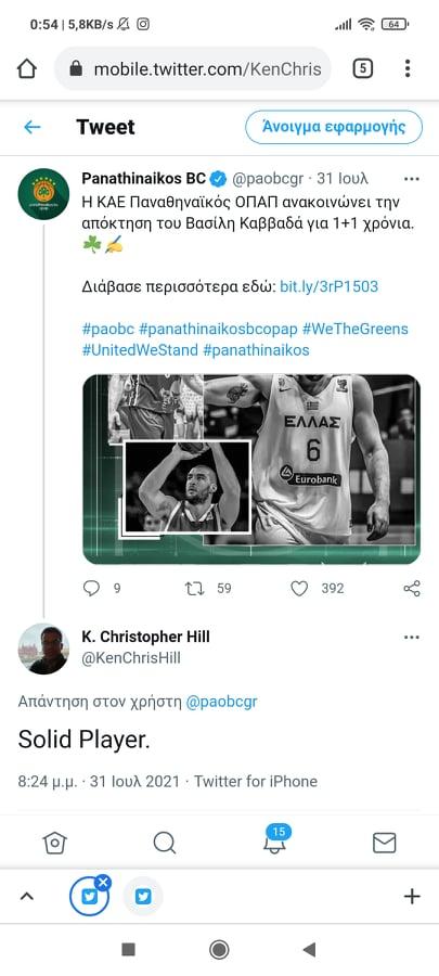 Κρις Χιλ για μεταγραφή Καββαδά: «Σταθερός παίκτης!»