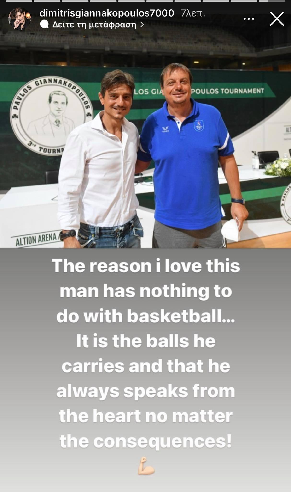 Γιαννακόπουλος για Αταμάν: «Έχει τις μπ@λες να μιλάει πάντα μέσα από την καρδιά του!» (pic)