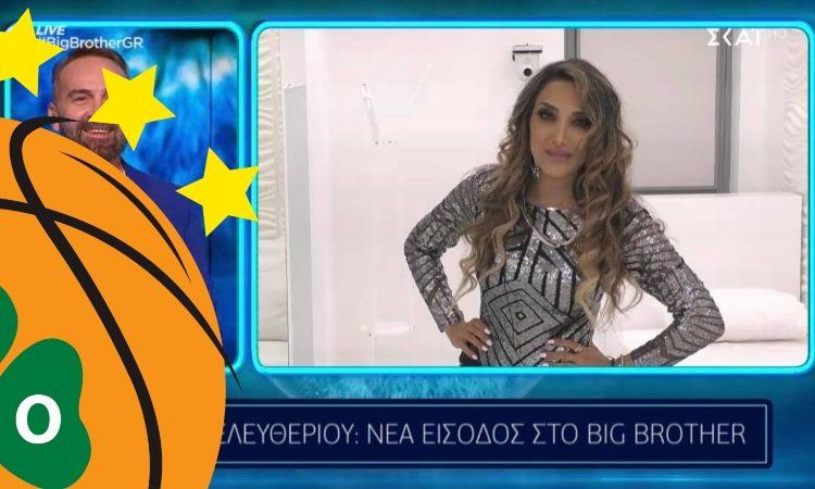 Κύπρια οπαδός του Παναθηναϊκού στο Big Brother!
