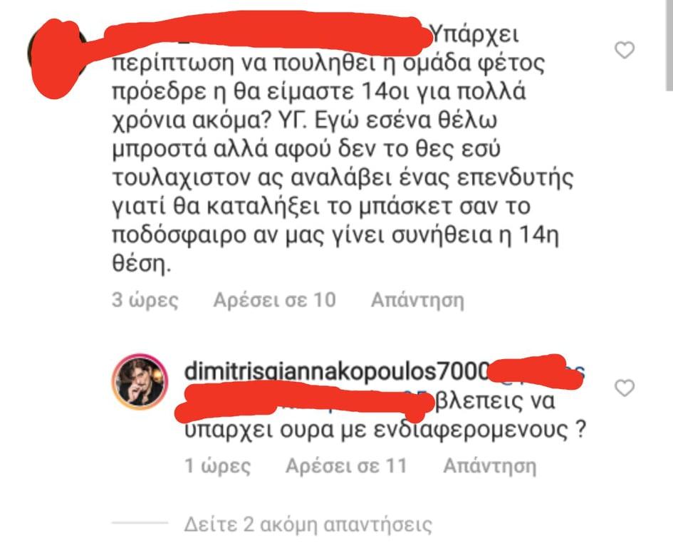 Έβγαλε... είδηση ο Γιαννακόπουλος: Καμία εξέλιξη για την πώληση της ΚΑΕ (pic)