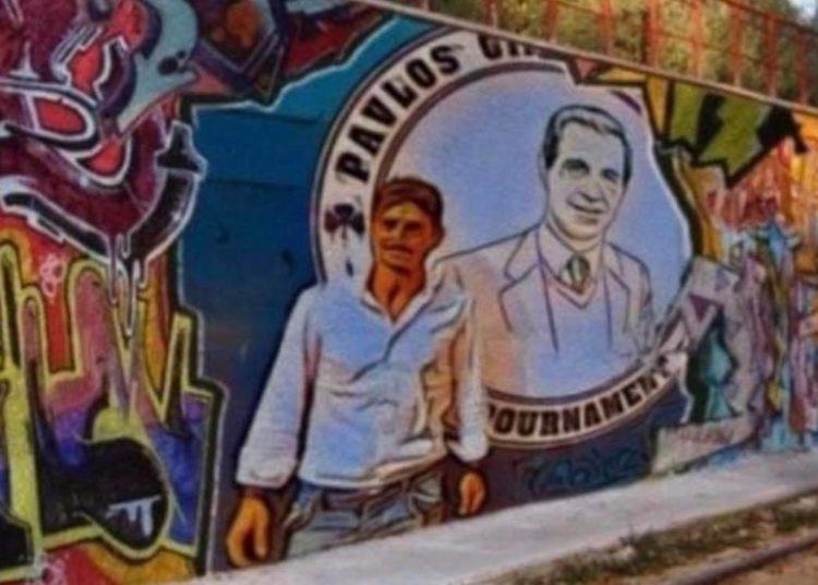 Συγκινήθηκε ο Γιαννακόπουλος - Το εκπληκτικό γκράφιτι Δημήτρη και Παύλου! (pic)