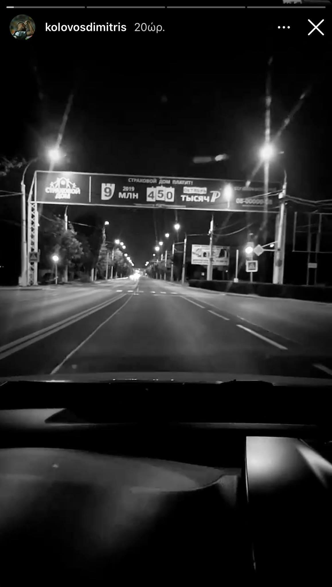 Βράδυ... στο τιμόνι με Mad Clip ο Κολοβός (pic)