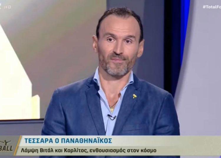 Νταμπίζας: «Υψηλών προδιαγραφών ο Αλεξανδρόπουλος»