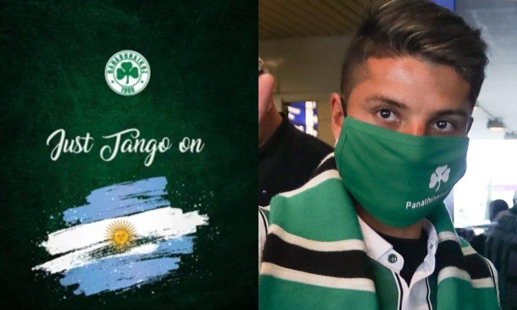 Ποιους Αργεντινούς ξεχώρισε η ΠΑΕ Παναθηναϊκός (vid)