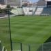 Λεωφόρος: Σε άρτια κατάσταση ο χλοοτάπητας - Θερμόφιλο το γήπεδο